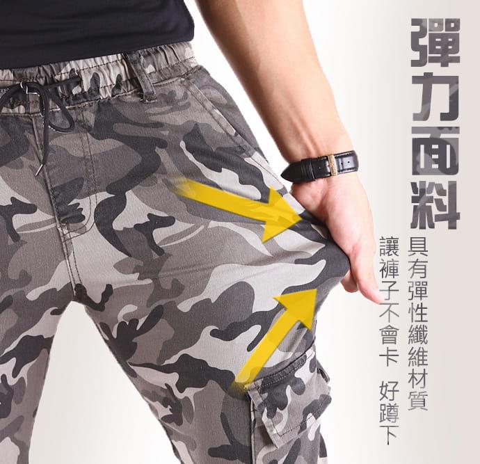 【CS衣舖】迷彩工裝 多口袋 修身顯瘦 工作褲 休閒長褲 縮口褲 兩色 5