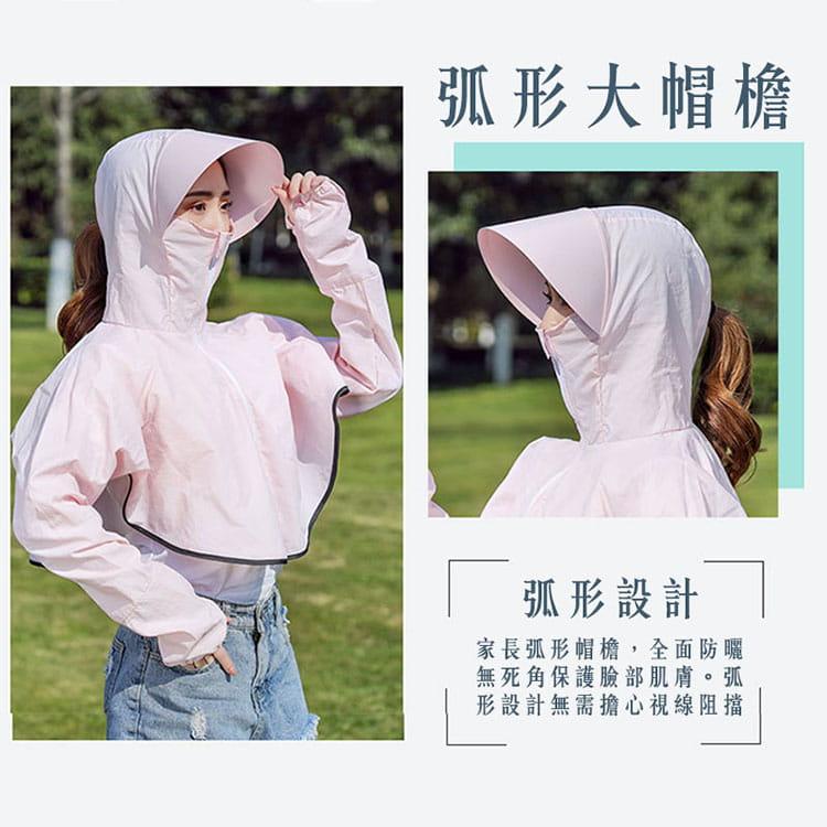 【JAR嚴選】夏季防曬清涼披肩百搭薄外套 4