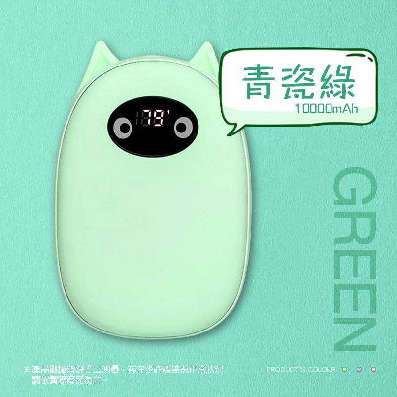 【Leisure】【龍貓造型】充電暖手寶 智能恆溫 電量顯示 快速發熱 隨插隨充 9