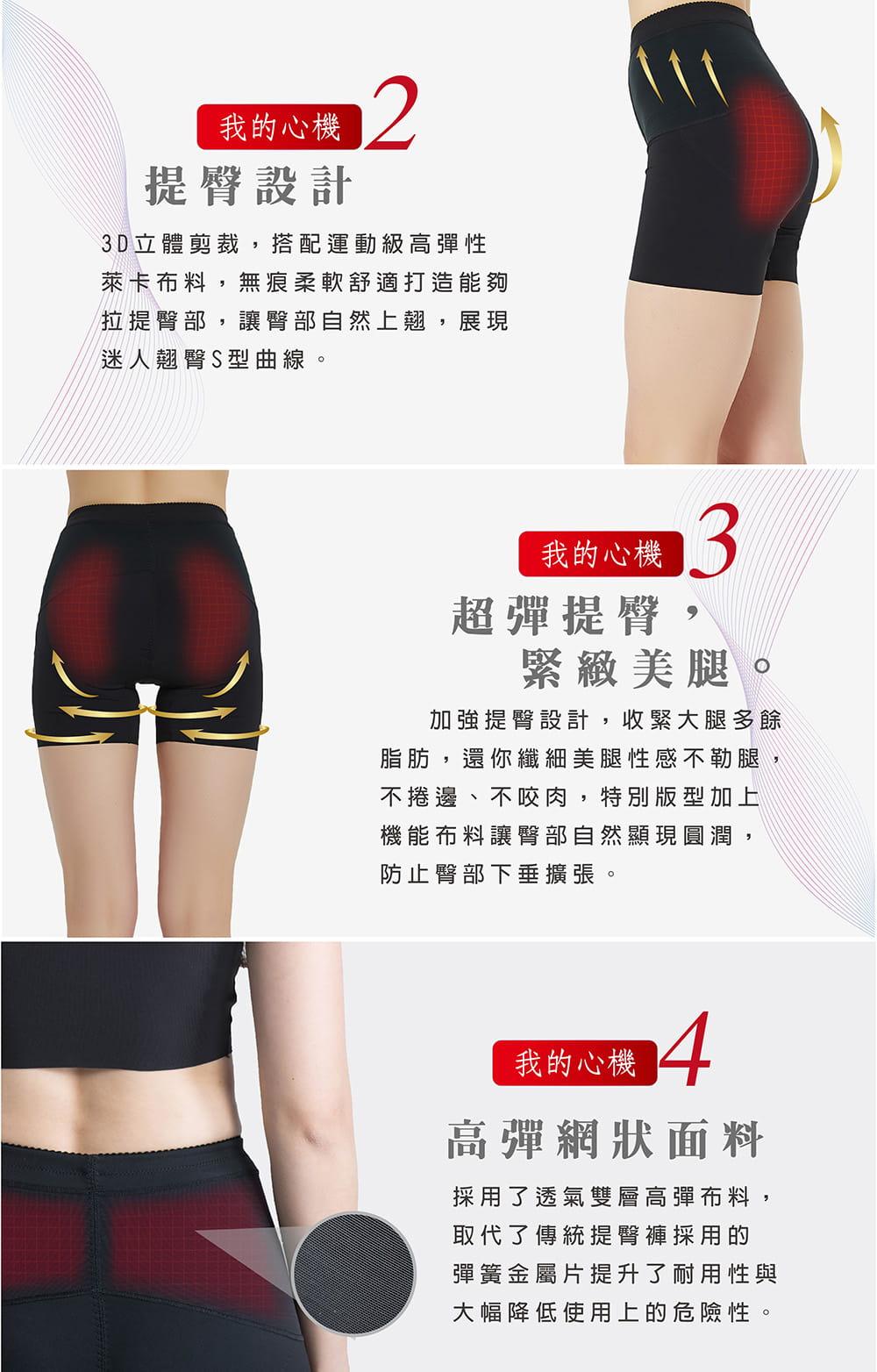 【MARIN】台灣製-4D收腹翹臀褲(提臀褲) 3