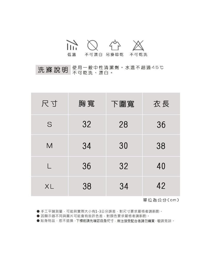【Hans Select】純色美肌背心式運動內衣 5