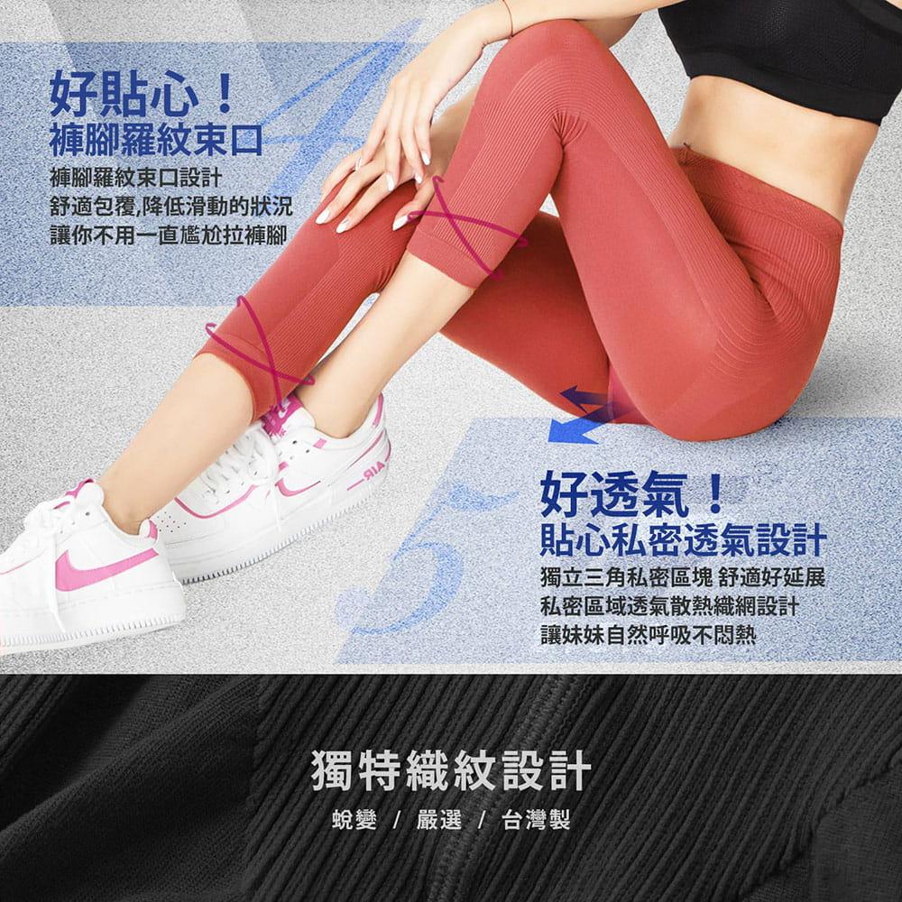 【GIAT】台灣製視覺-3KG微整機能塑型褲 5
