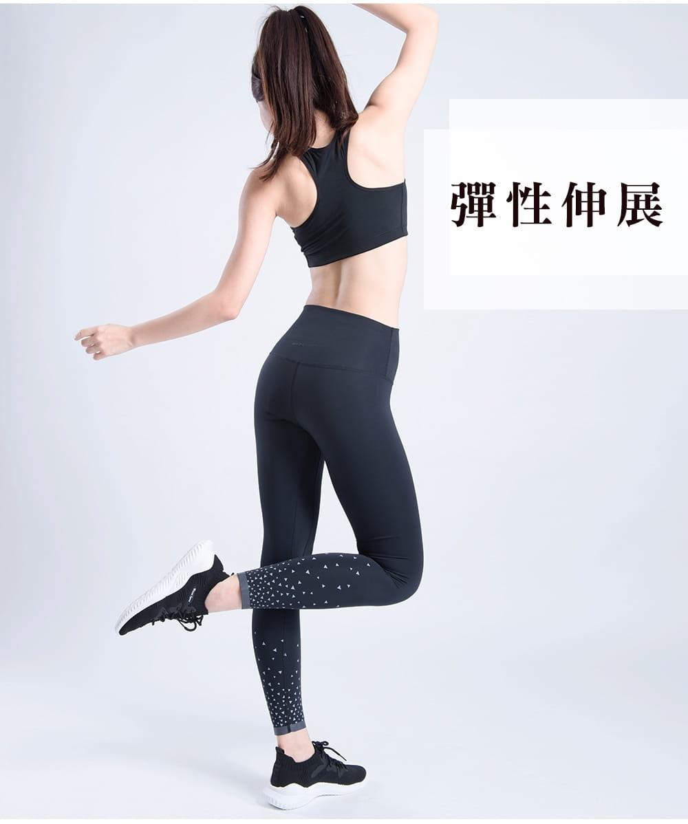 【WISENFIT】台灣製- 高腰束腹緊身褲 4