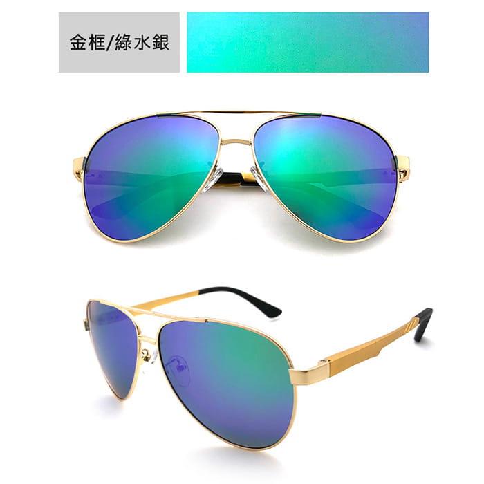 【suns】鋁鎂合金飛行員偏光太陽眼鏡 抗UV (W0201) 11