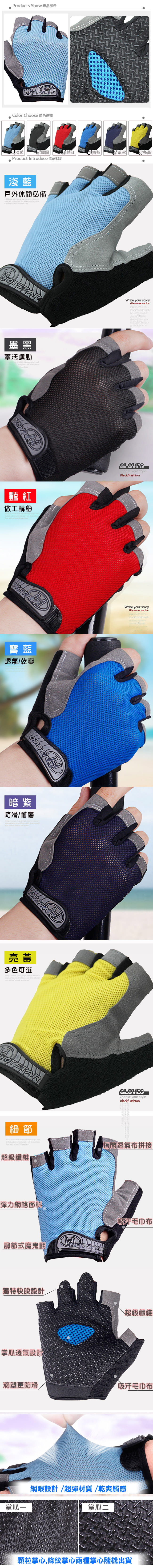 透氣網布半指款運動手套    露指手套短指手套 1