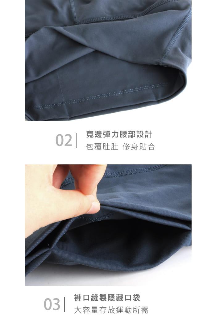 蜜桃翹臀曲線前口袋透氣運動褲-曖昧藍 4