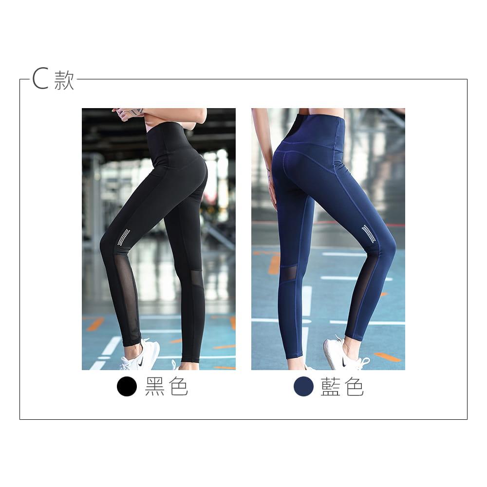 【NEW FORCE】高彈力瑜珈運動緊身褲-多款多色任選 7