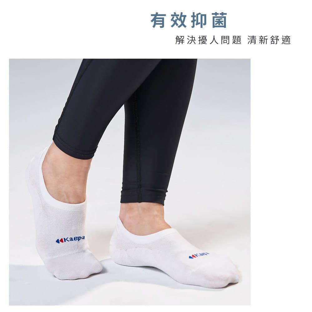 Kaepa抑菌機能學生襪-隱形襪 3