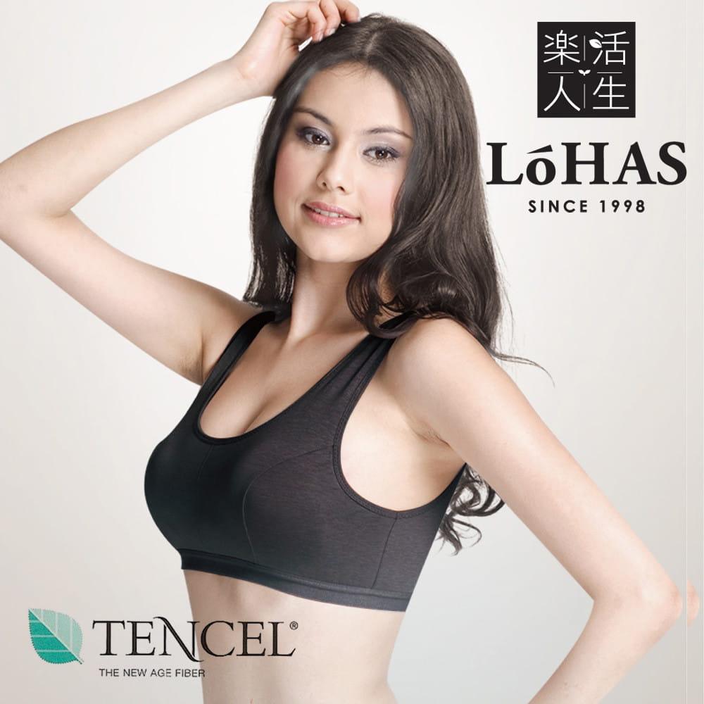 【樂活人生LOHAS】台灣製奧地利智慧科技吸汗快乾天絲棉運動內衣 2