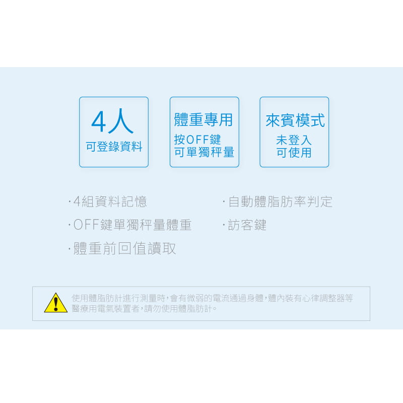TANITA UM-050魔幻水滴3合1體脂肪計 3