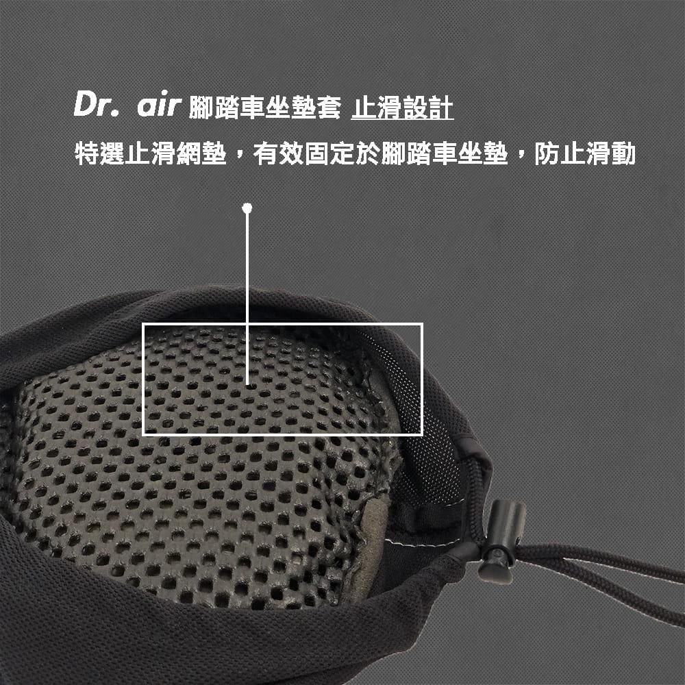 Dr.air 超輕量路跑車氣墊座墊套 3
