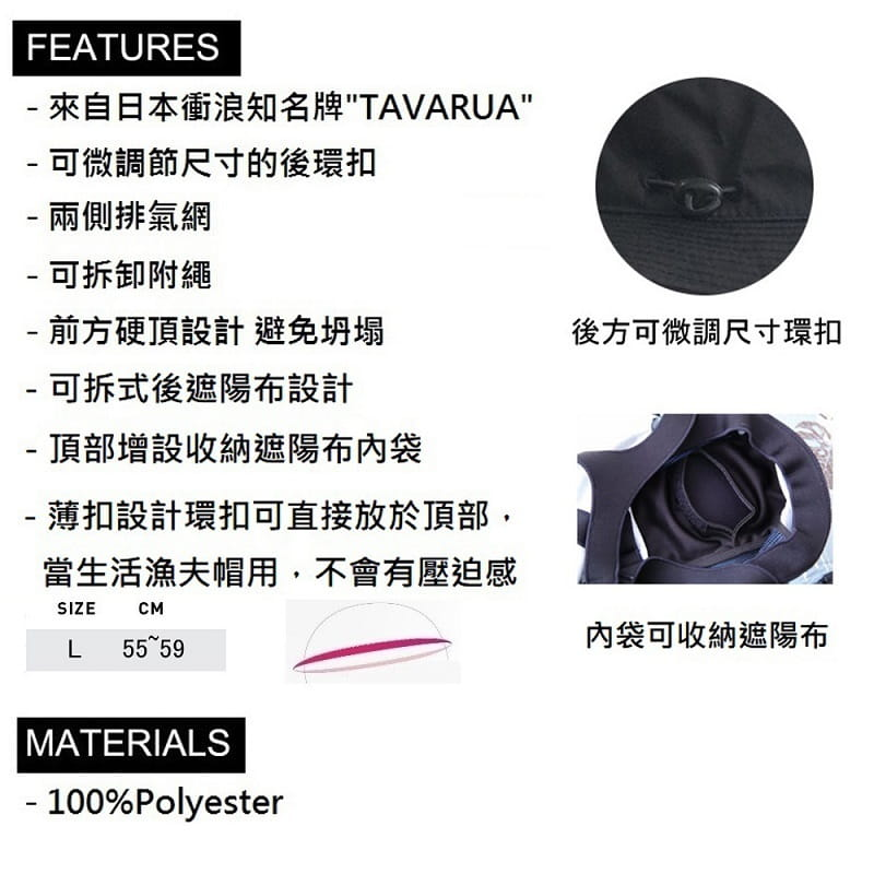 【TAVARUA】漁夫帽 衝浪帽 潛水 自潛 獨木舟 多色 5