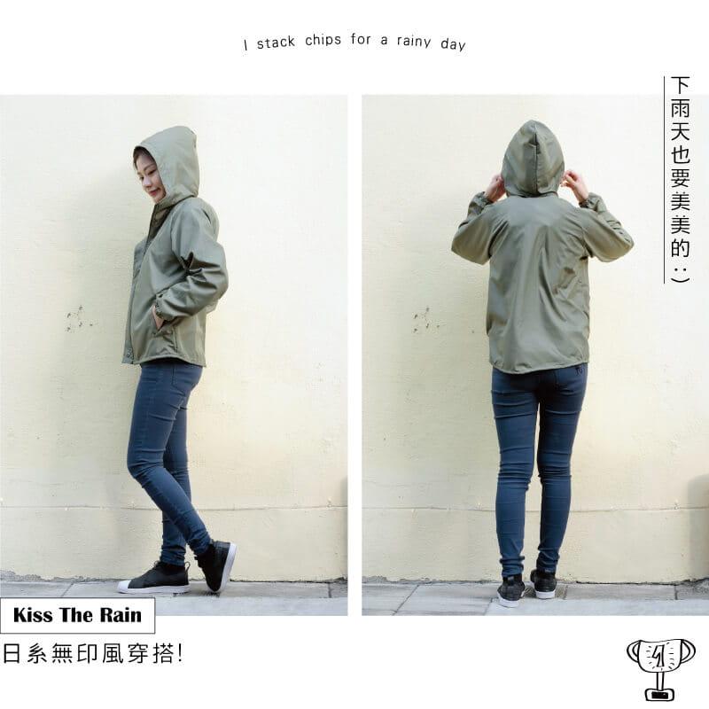 【Peilou】防風防潑水輕量連帽外套(男/女款) 7