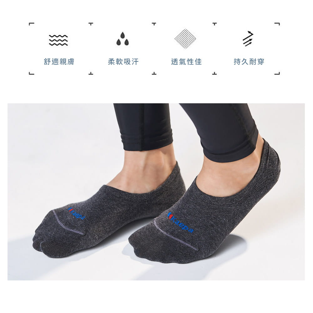 Kaepa抑菌機能學生襪-隱形襪 5