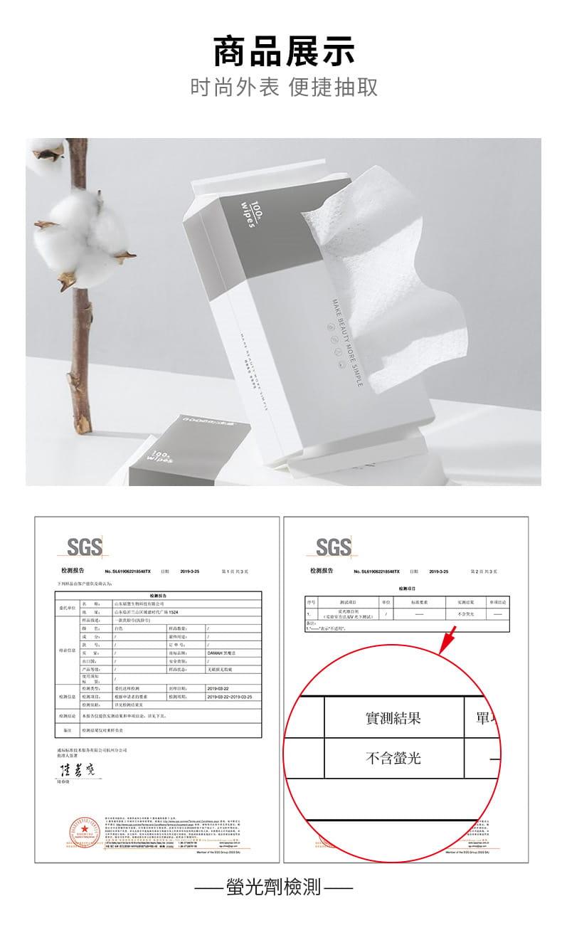 【防疫必備】SGS親膚純棉防疫口罩墊片棉柔巾 100片/包 14
