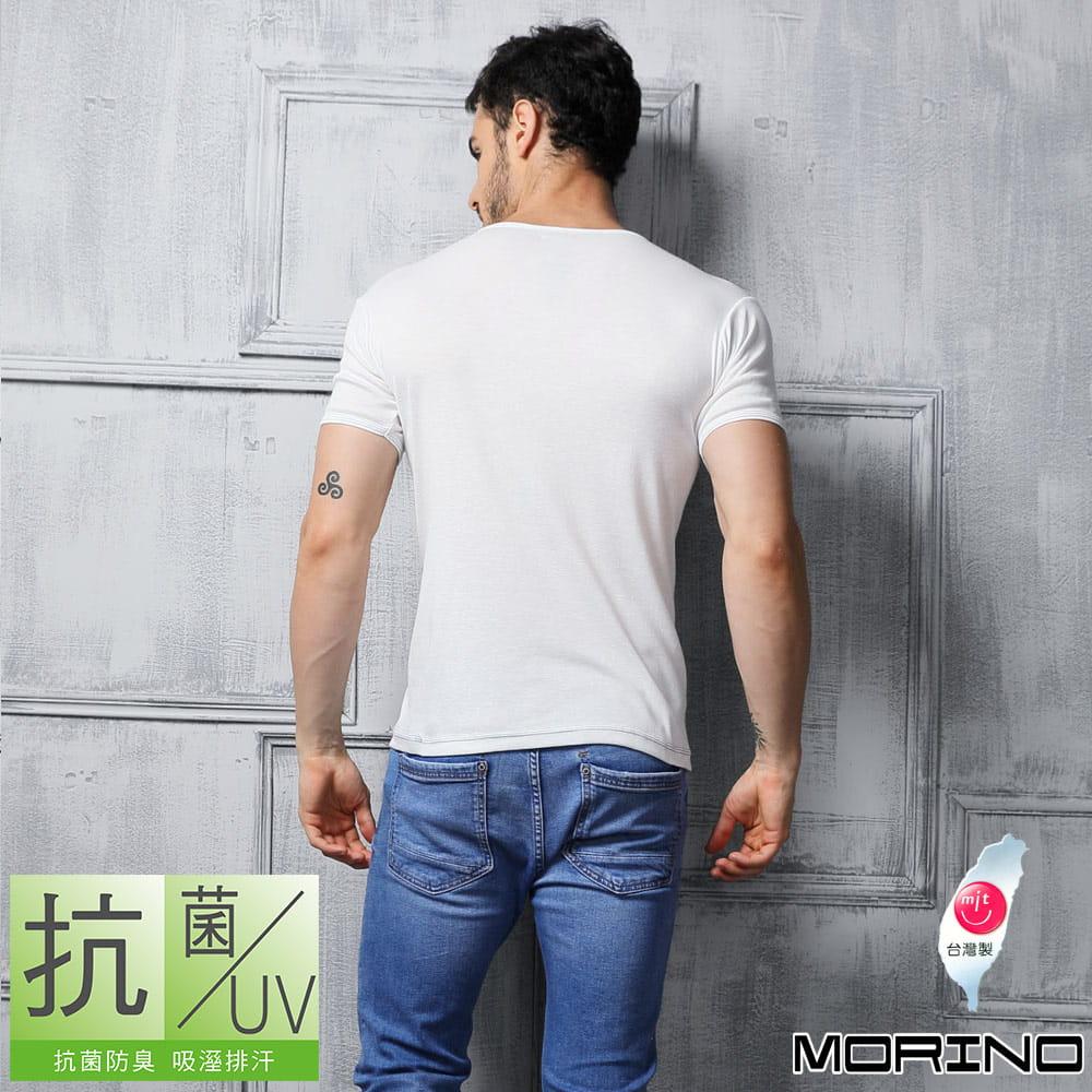 【MORINO摩力諾】抗菌防臭速乾短袖V領衫 10