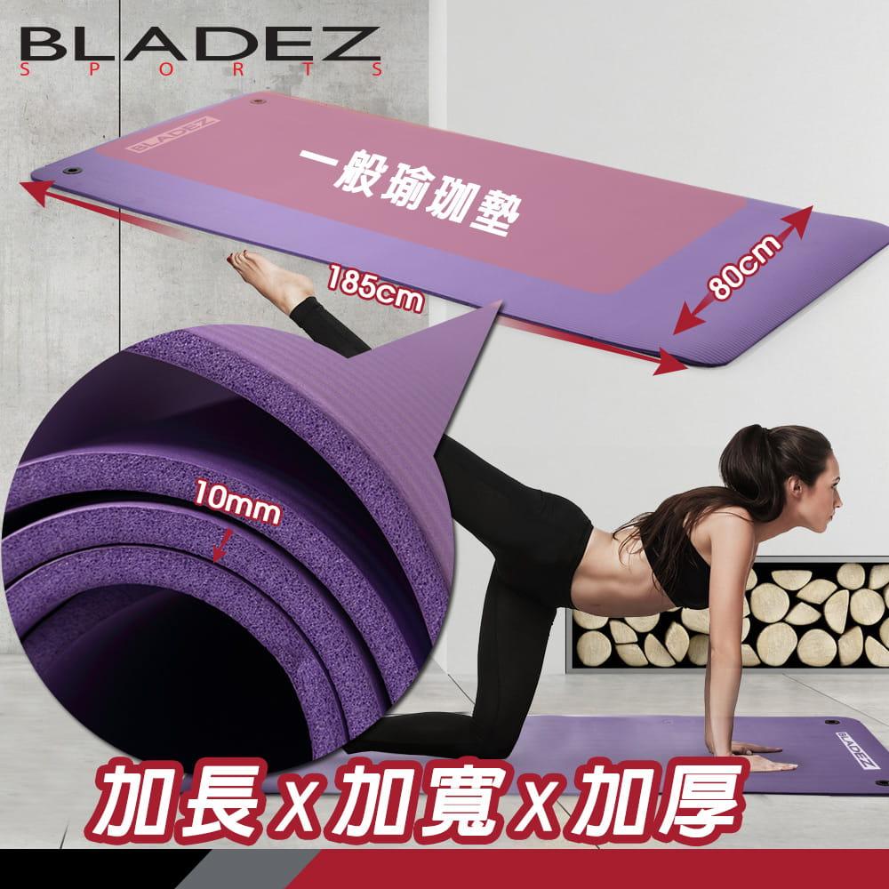 【BLADEZ】YM2-加厚款NBR減震瑜珈墊10MM 0
