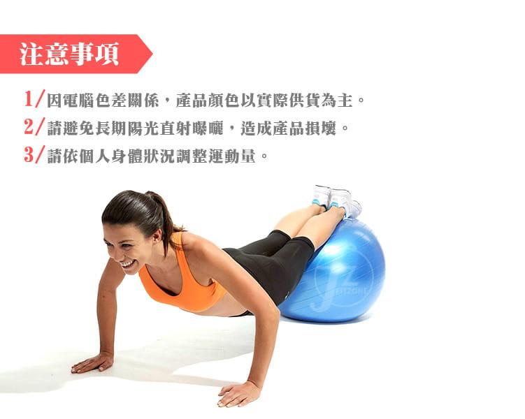 【ABSport】65cm 防爆瑜珈球/韻律球/球彈力球/抗力球/運動球/健身球/復健球/感覺統合球 6