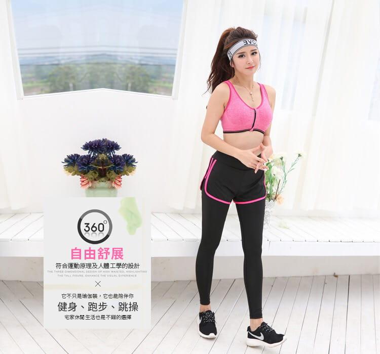 加大尺碼速乾顯瘦假兩件健身運動褲 4