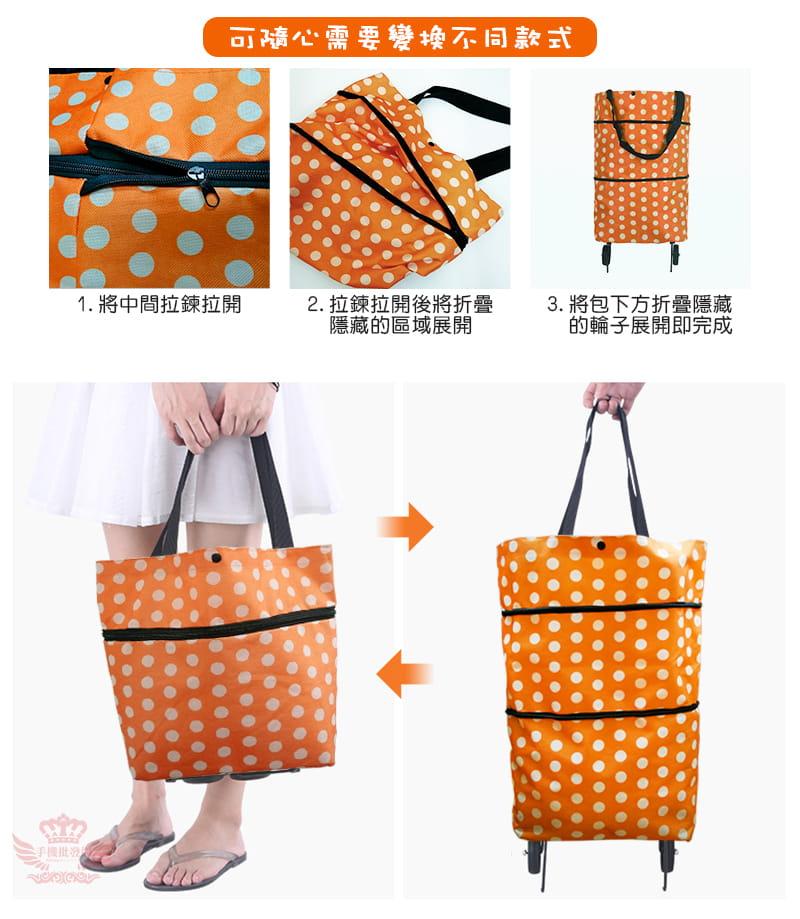 多功能環保購物袋 7