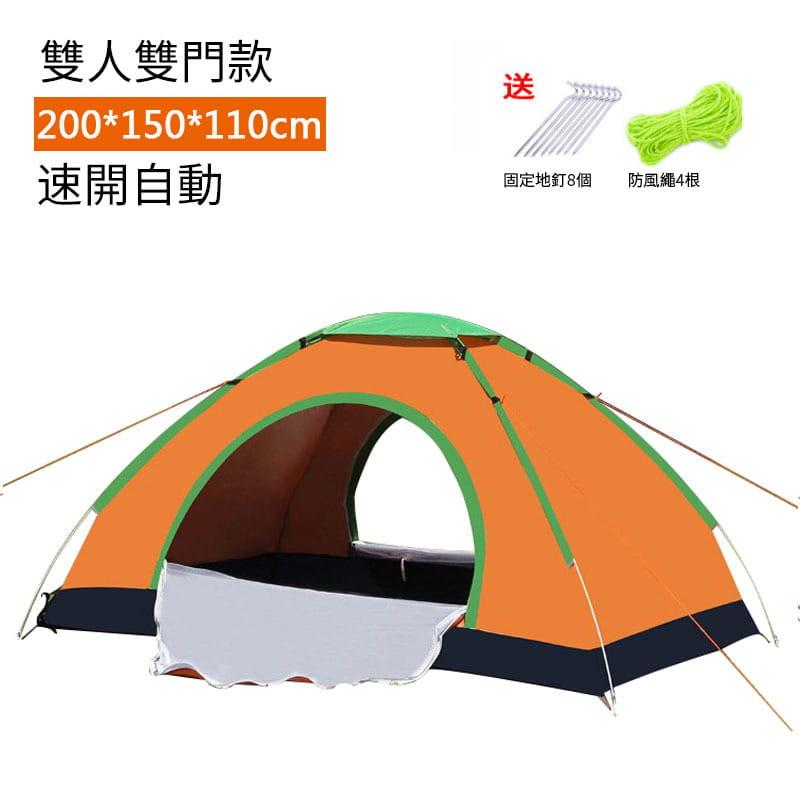戶外運動全自動帳篷2人戶外雙人單人帳篷3-4人沙灘防曬防雨自駕遊野外露營 3