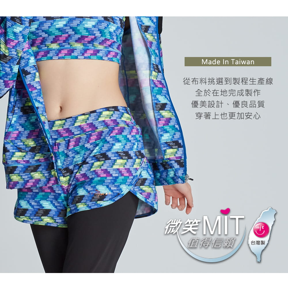 【yulab】(台灣製)女彈性數位假兩件內搭褲-2色可選 2