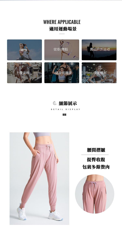 【JAR嚴選】速乾透氣哈倫褲瑜珈褲九分褲 2