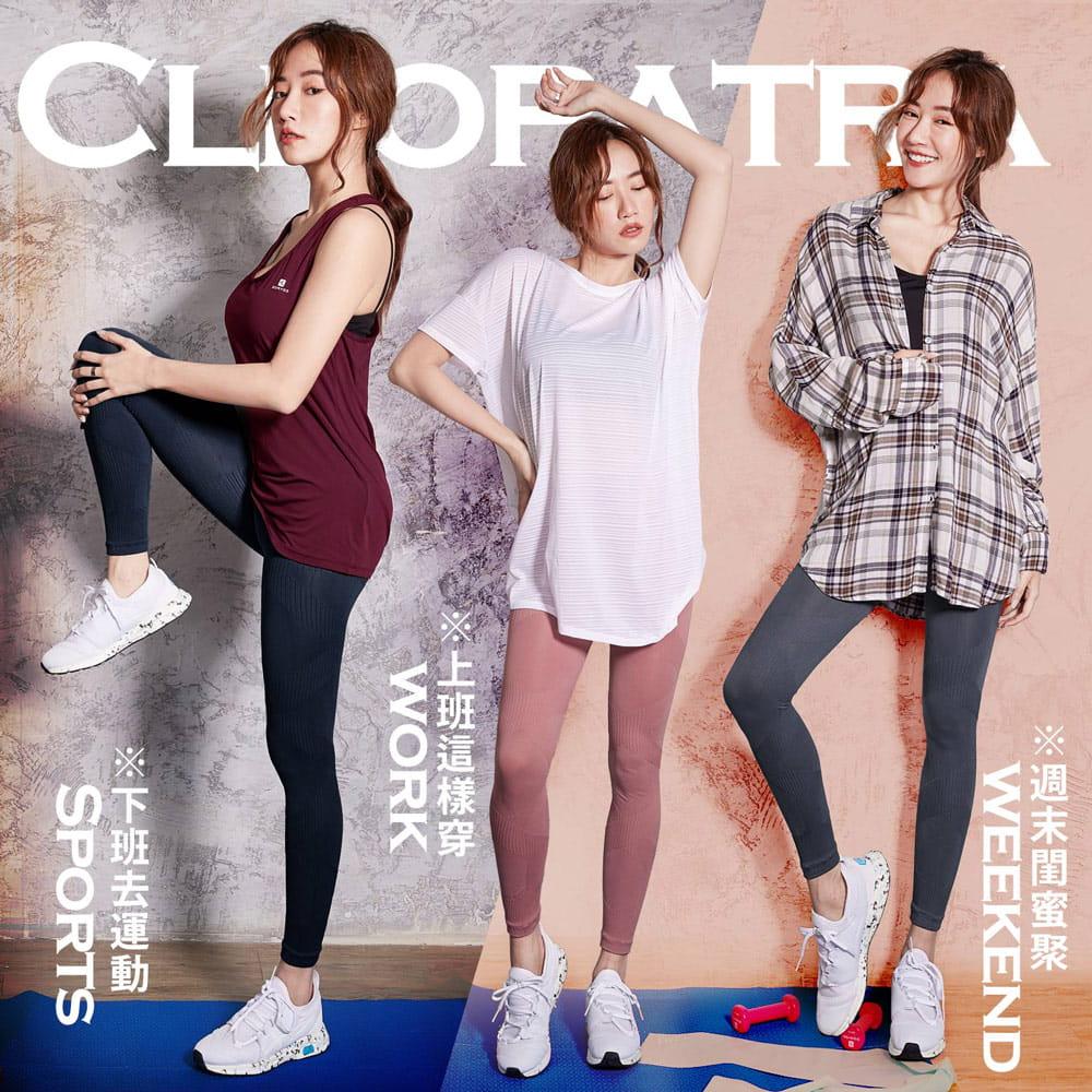 【BeautyFocus】涼感/肌力覺醒顯瘦塑型褲 1