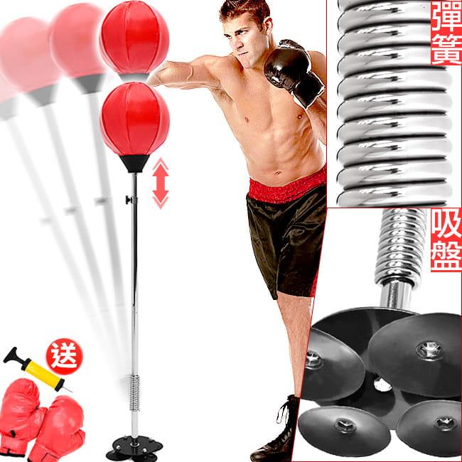 吸盤底座立式速度球(送拳擊手套+打氣筒) 0