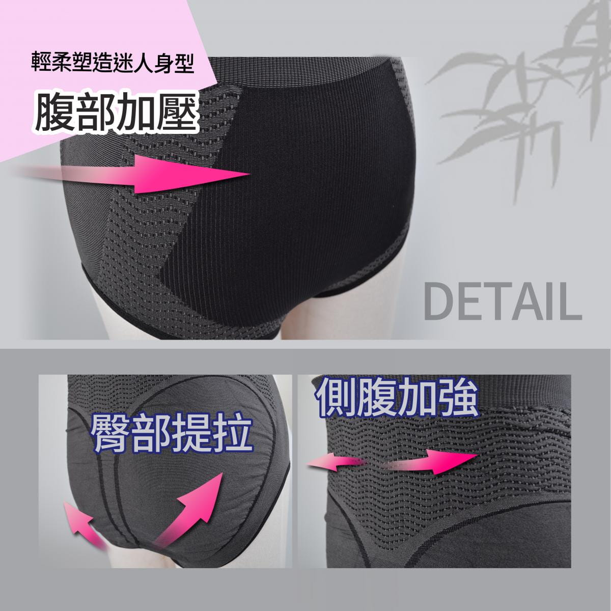 【DR.WOW】竹炭機能塑身三角褲 1