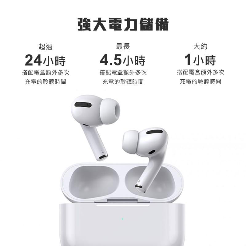 【DTAudio】三代1:1 DTA-AirPro3 運動無線藍牙耳機 8