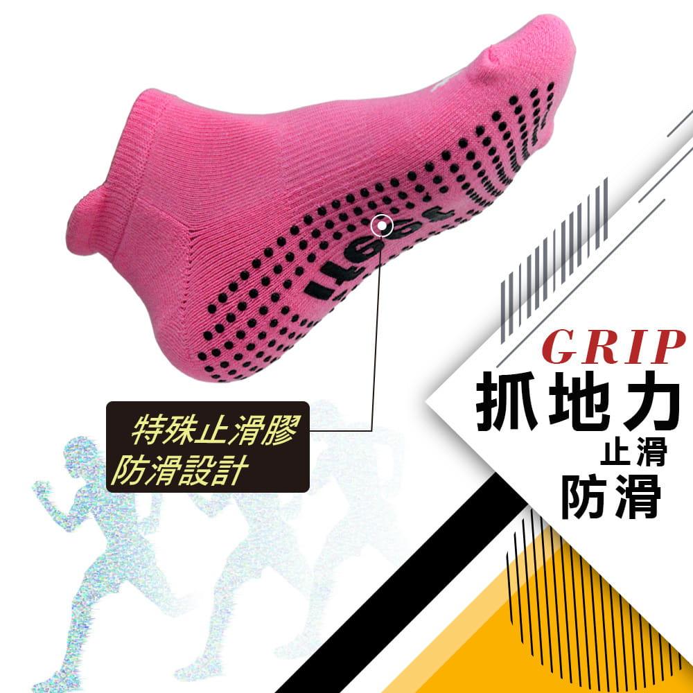 【老船長】(8310)有氧瑜珈運動止滑襪-紫色 3