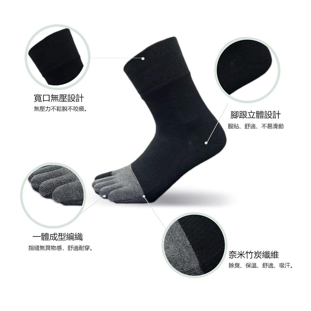 [WALKPLUS]寬口無痕紳士五指襪 0