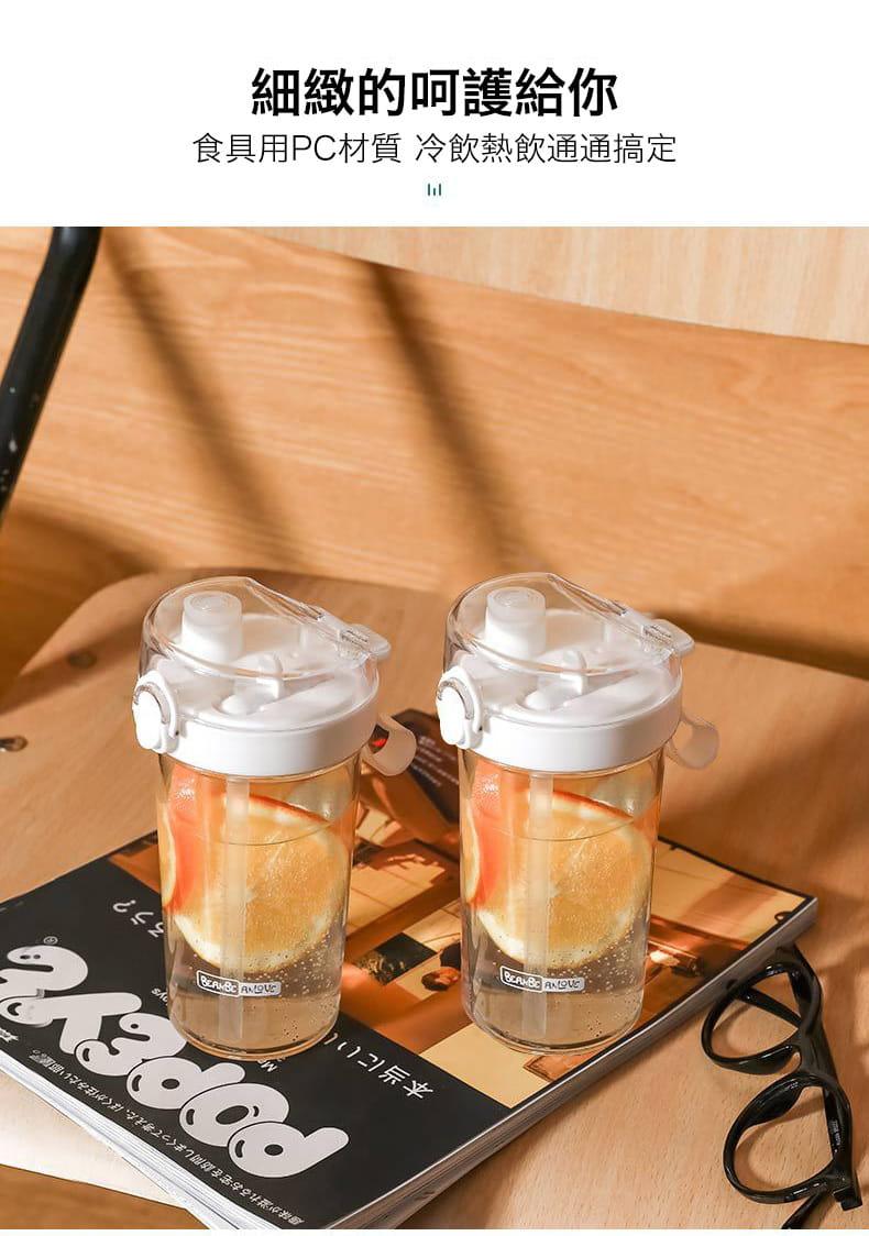 直飲吸管兩用大容量隨行杯 7