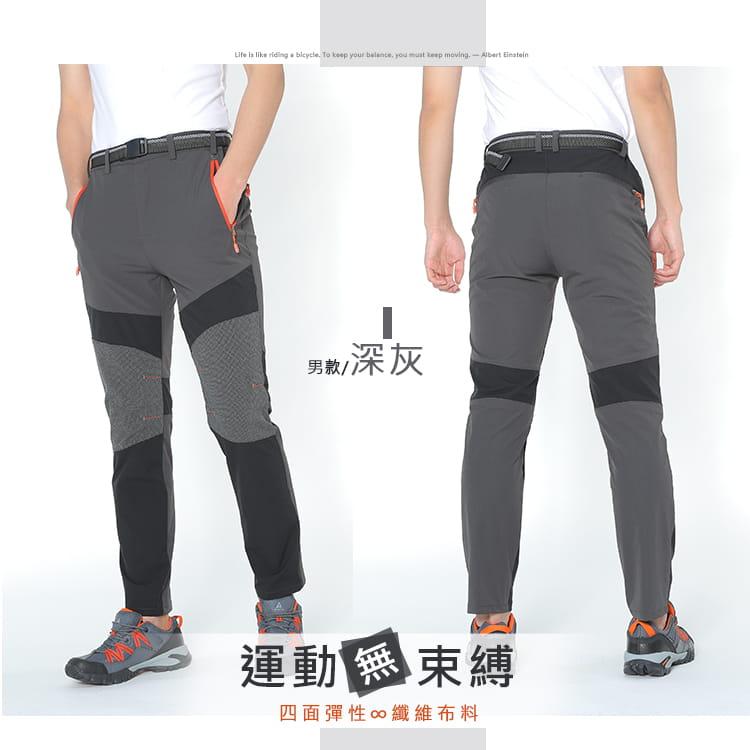 薄款拼色超彈力速乾褲 加大碼工作褲休閒褲 M-8XL碼【CP16046】 12