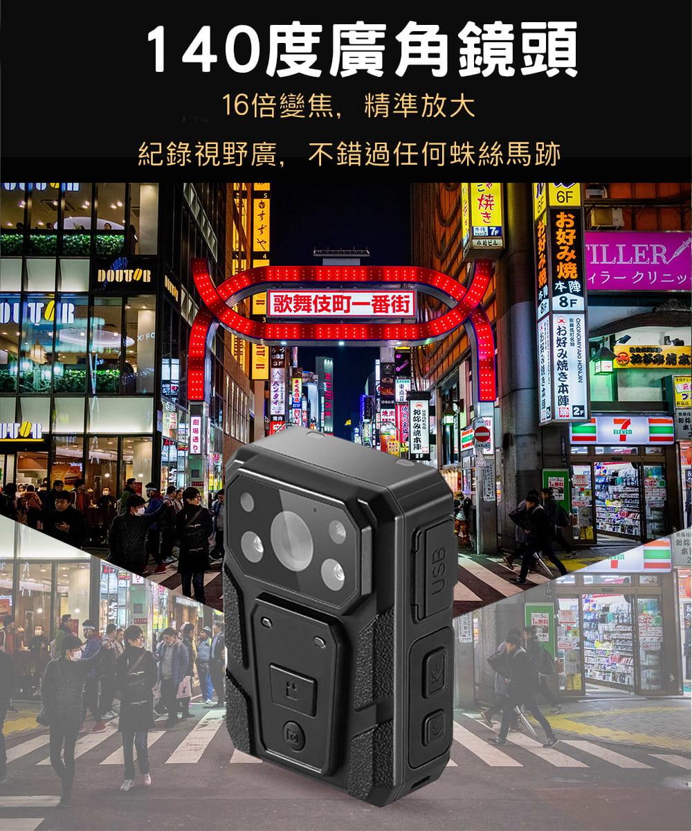 【勝利者】警察專用密錄器 贈64G 8