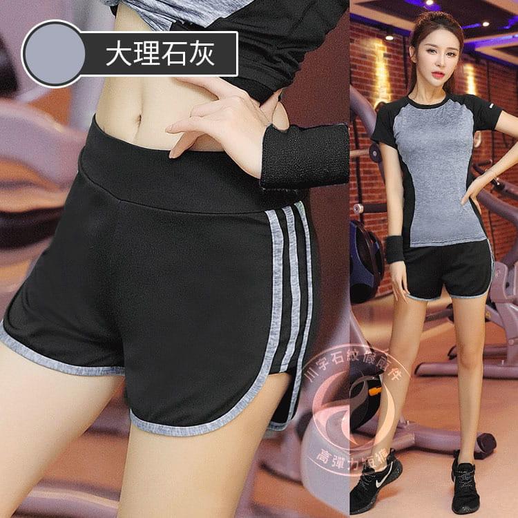 川字石紋假兩件高彈力短褲 11
