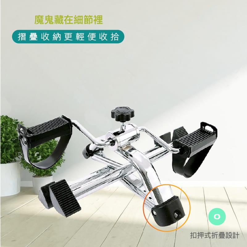 【台灣橋堡】MIT 手足兩用腳踏車 防疫居家運動 首選 4