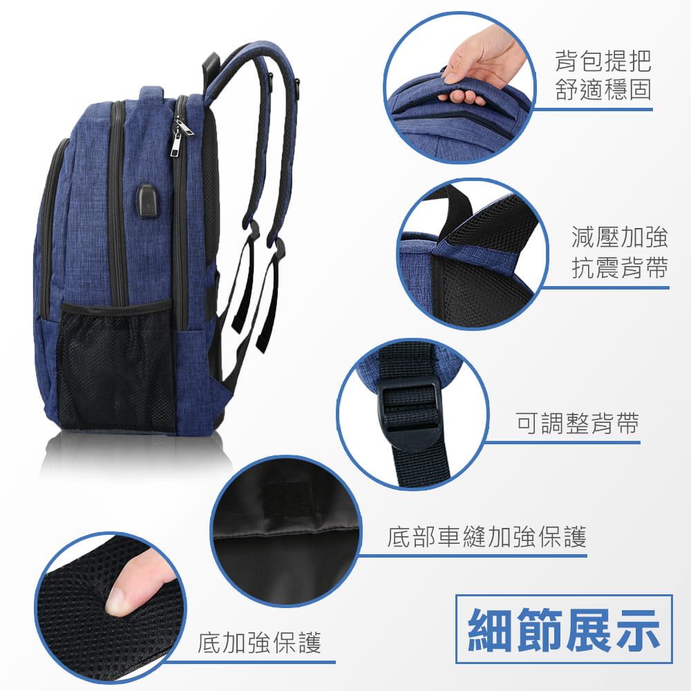 【AOTEKIN】防水透氣大容量多層電腦後背包 1