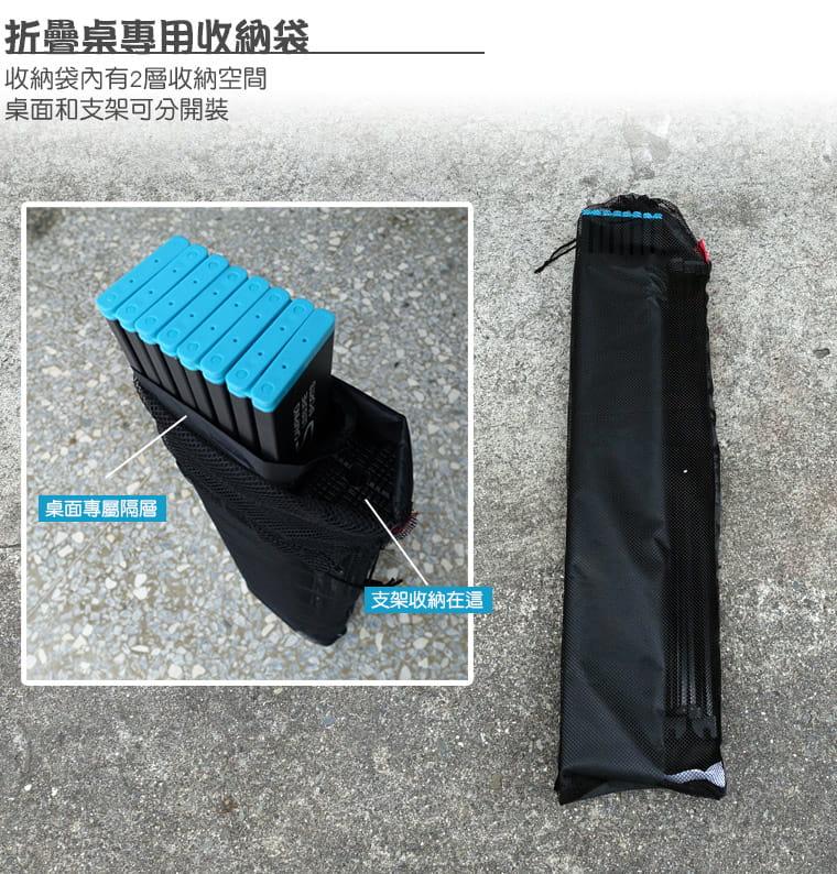 【大號】新款-鋁合金折疊桌(非傳統型彈力繩)贈收納袋 4