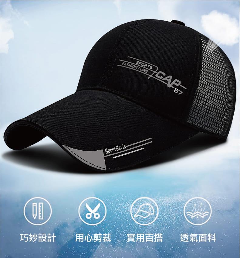 加長帽沿遮陽防曬棒球帽 1