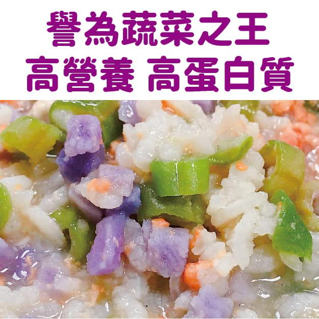 【搭嘴好食】即食沖泡養生紫山藥丁70g 可全素 2