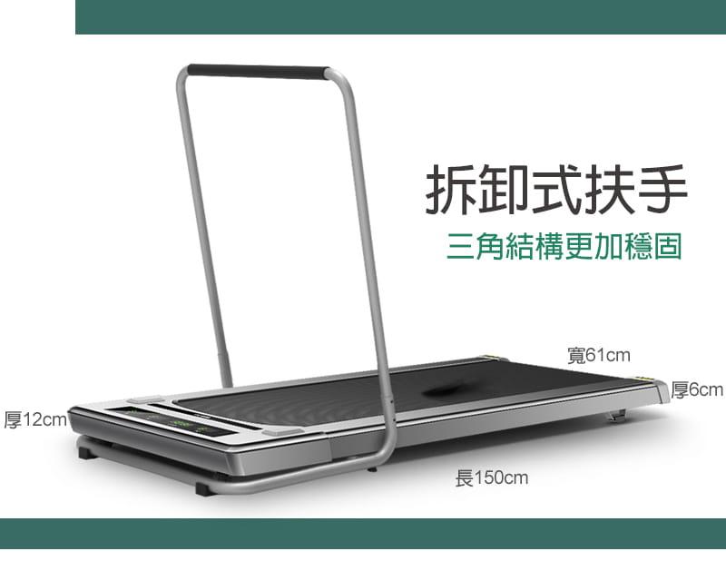 【X-BIKE】小漾智能平板跑步機 SHOWYOUNG MINI 18