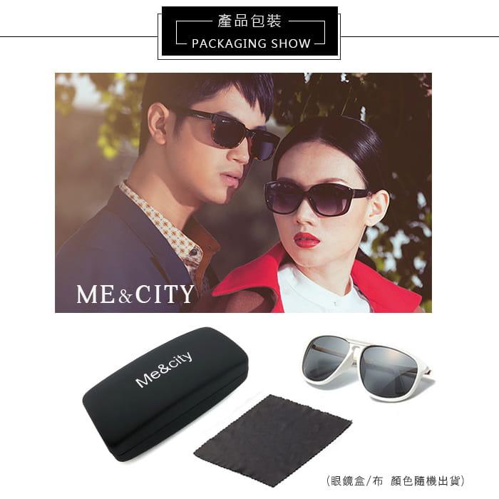 【ME&CITY】 甜美心型鎖鍊太陽眼鏡 抗UV (ME 1223 L01) 12