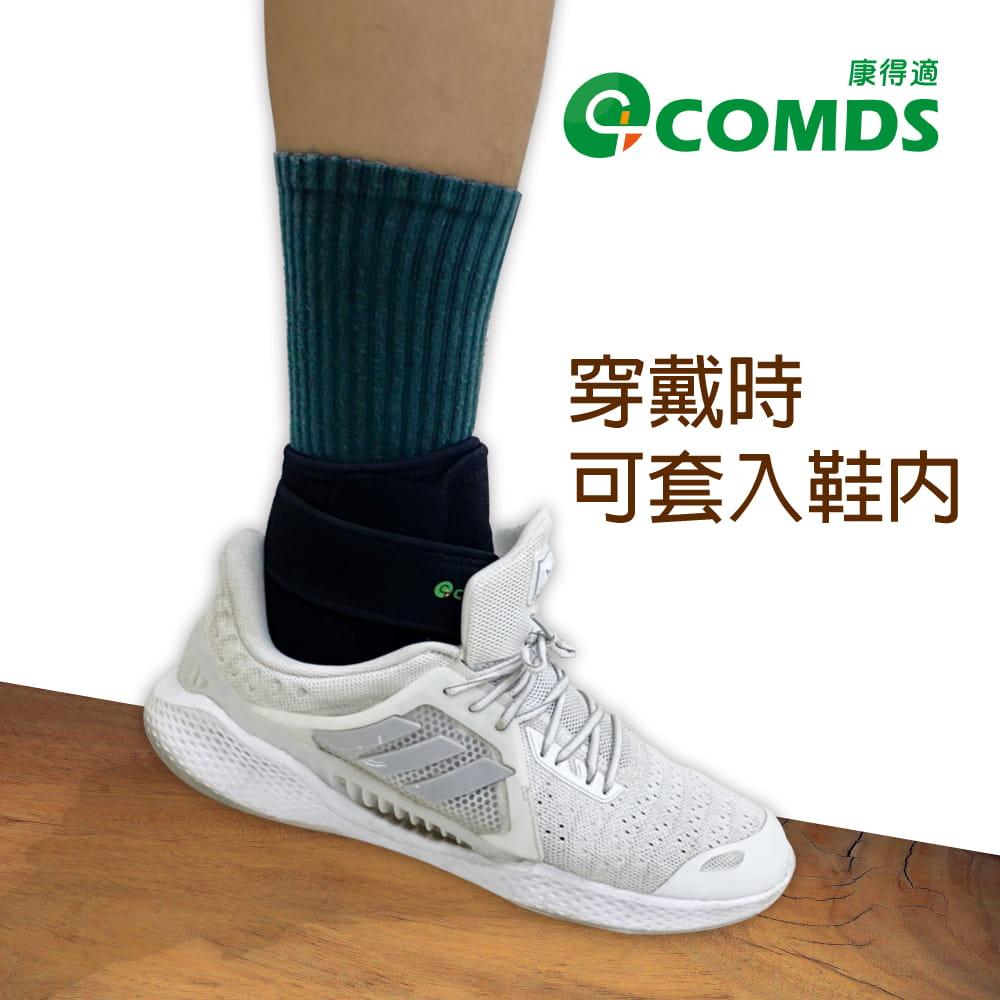 【康得適】CJ-901「阿基里斯」矽膠護踝 5