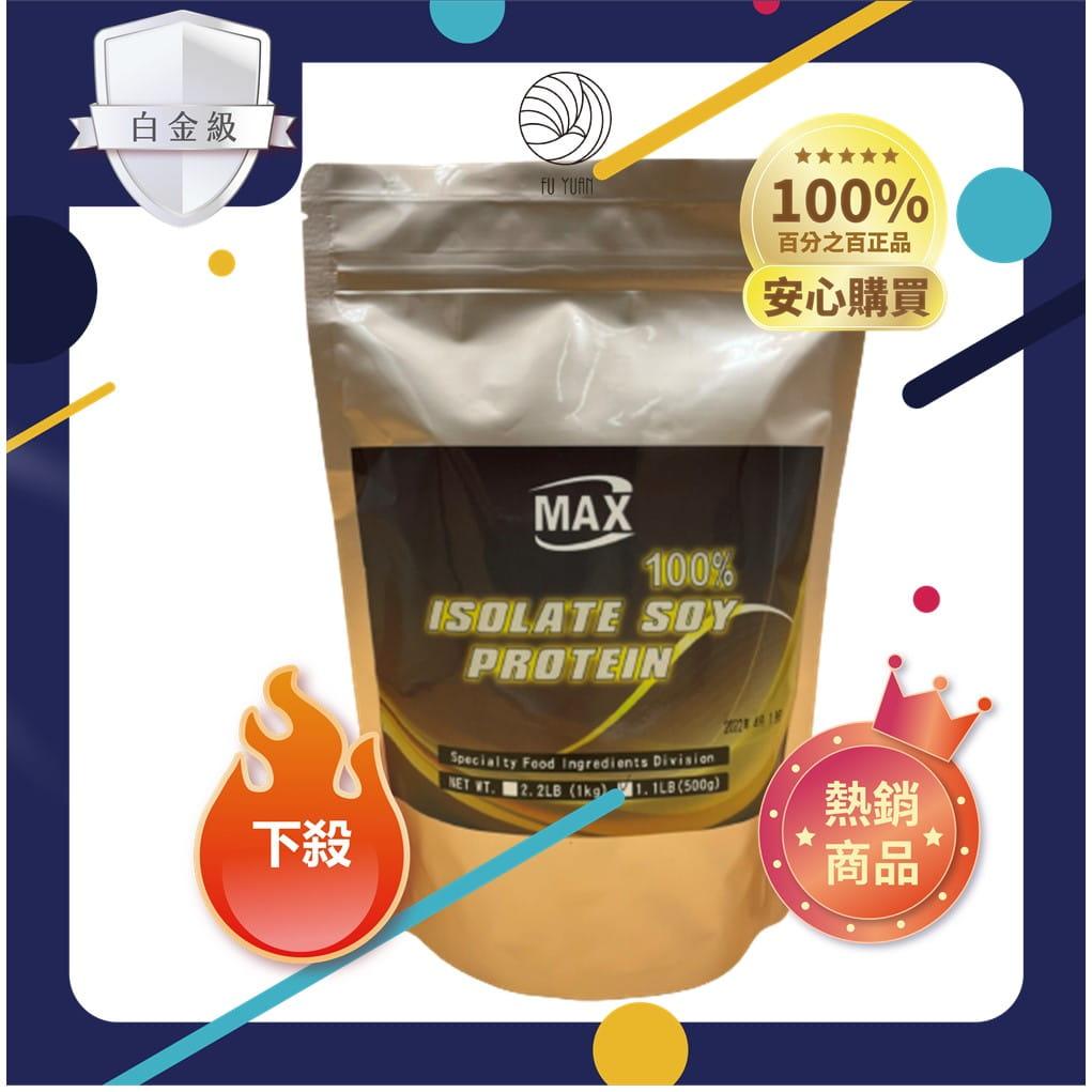 美國ADM大豆蛋白 500g/袋 0