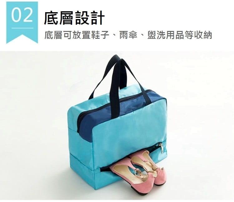 韓版大容量衣物乾濕分離包 鞋子防水收納包 游泳健身運動收納袋【AE16160】 5