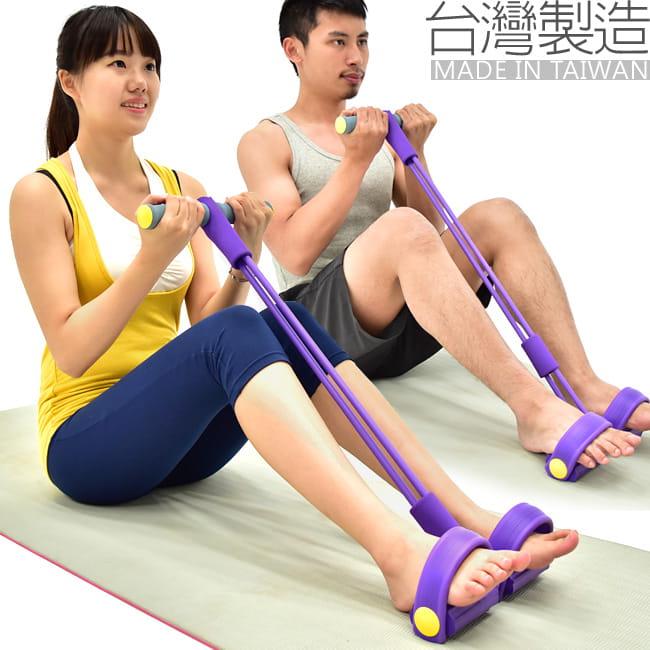 台灣製造!!腳踏拉繩拉力器   拉力繩拉力帶彈力繩彈力帶 0