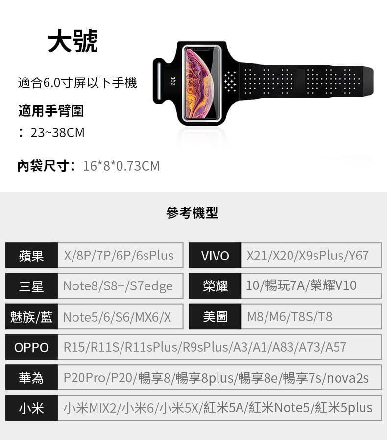 (新品上線)跑步手機臂包男女運動健身手機臂套可觸屏臂袋蘋果8X華為通用手包 2
