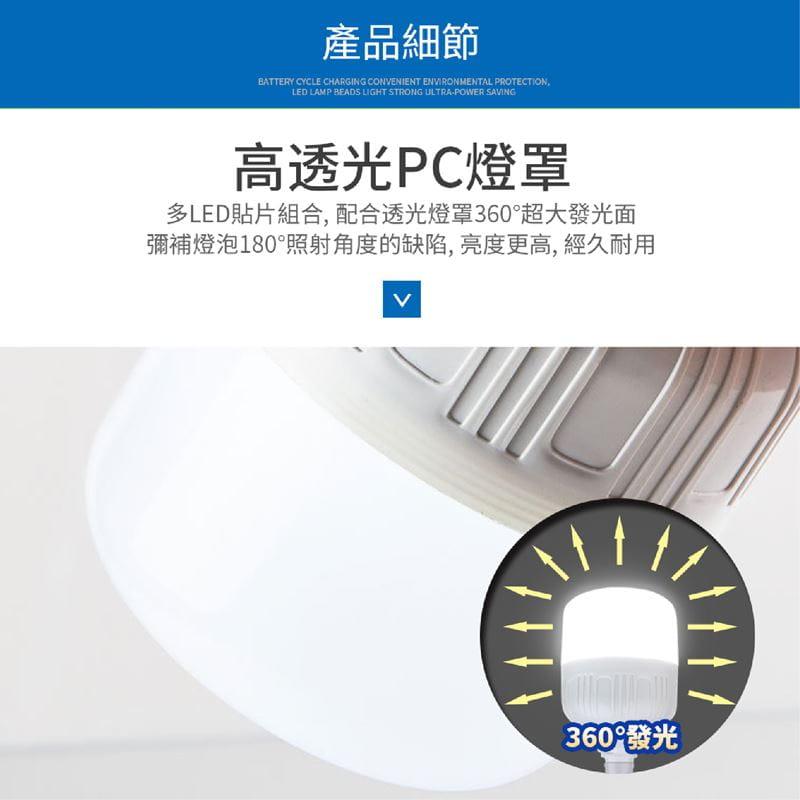 智能充電懸掛式LED燈泡20W 10